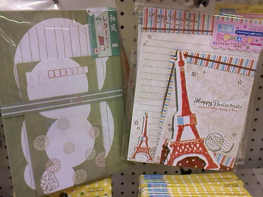 Oh! This beautiful, cute letter sets, made me travel back in time on my high school days. I had received letters written in beautiful, scented ones.  I love cute letter sets and used to collect them back then.