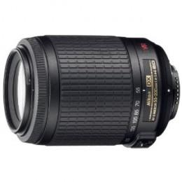 55-200mm VR lens