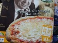 Gluten Free On the Go:  Pizza Places (Domino's, Godfather's, Uno, Chuck E Cheese, Zpizza)