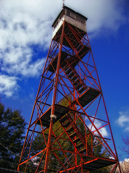 The Big Walker Lookout was a tall tower similar to the one in this photo.
