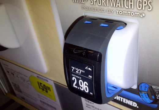 Cool GPS watch!  But how much would you really use this?