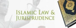 An Introduction to Islamic Jurisprudence with Special Reference to the Hanafi School of Law