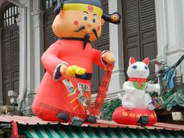 of Singapore