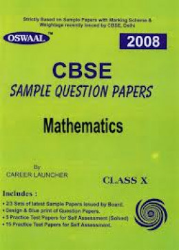 Question Papers In Mathematics, Physics, Chemistry And Biology