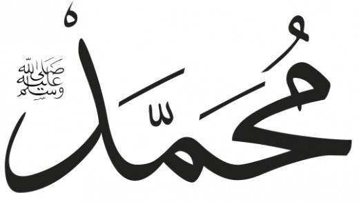 Muhammad written in a script variety of Islamic calligraphy known as Thuluth