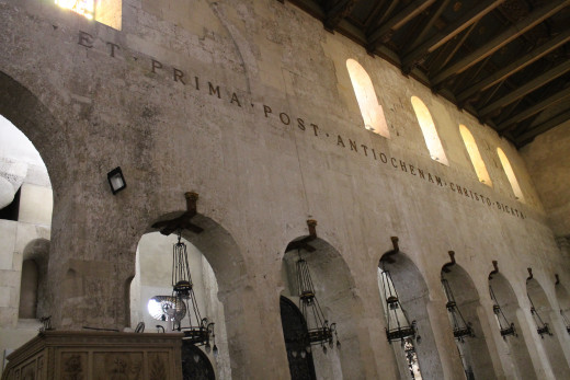 Latin inscription in the nave, Syracuse Cathedral, Sicily