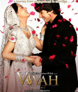 Vivah (2006), an Indian Romantic Film about engagement and marriage