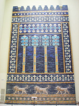 Example of symmetrical composition in art: Facade of the Throne Room.Babylon,colored, glazed bricks. 604-562 BCE. The frieze of lions was presumably arranged symmetrically so that the animals faced toward the central main entrance to the throne room.