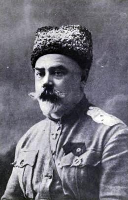 A. I. Denikin