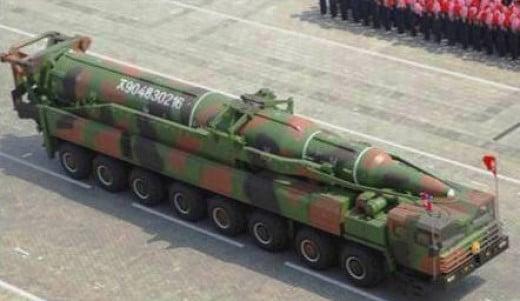 North Korea's KN-08