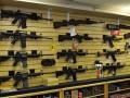 Gun Control Controversy