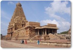 Hidden Treasures of Thanjavur