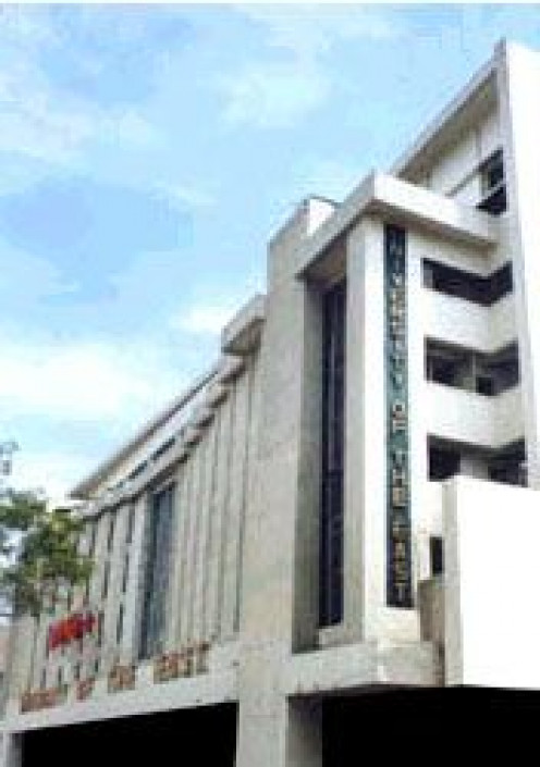 University of the East - C. M. Recto Avenue , Manila