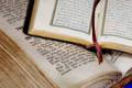 Ancient Bible and Koran