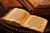 ancient hand scripted Quran