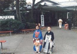 Young Man's Martial Arts Kimono