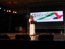 Arabic Singer singing National Song