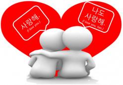 Dating a Korean