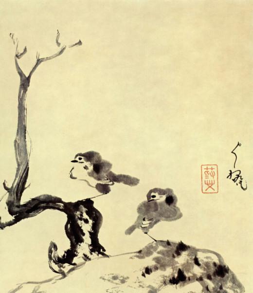 Zhu Ta  1650-1705