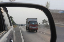 Watch your side mirror and its blind spot