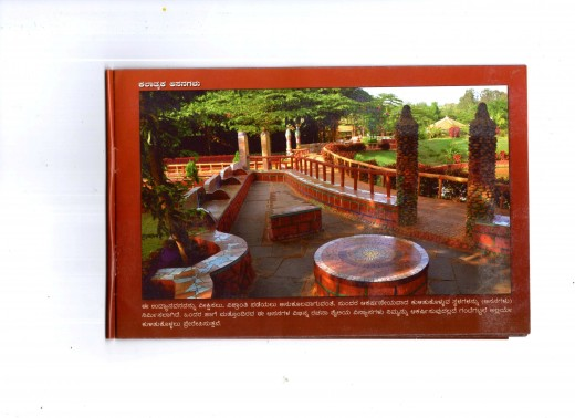 "Even the resting place arrangements in 'Utsav"" rock garden is wonderfully designed, as seen in this photograph."