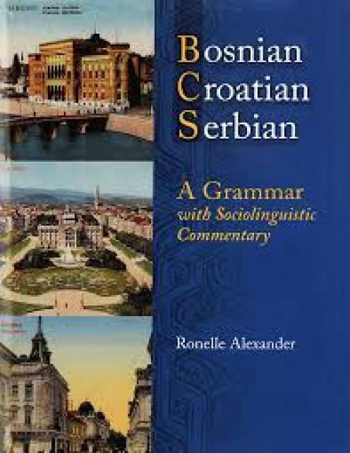 Croatian and Serbian languages are similar