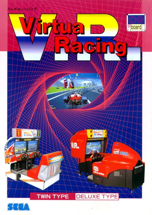 The Flyer For Virtua Racing Was Eye-Catching