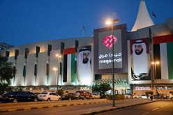 Mega Mall, Sharjah U.A.E.
