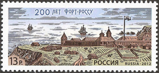 """200 Years of Fort Ross"" -- A commemorative stamp of Russia, 13.00 rubles, 11 September 2012. Fort Ross, California."