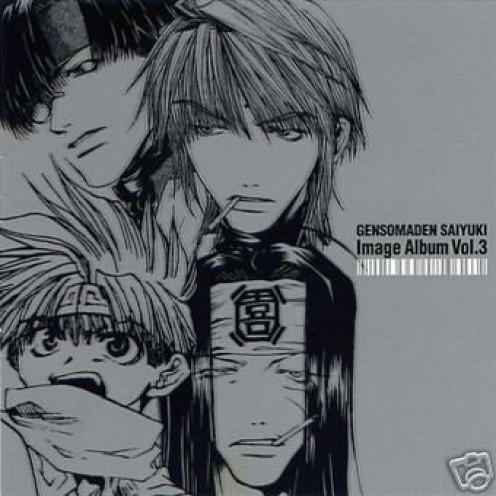 CD cover for Gensomaden Saiyuki Image Album Volume 3