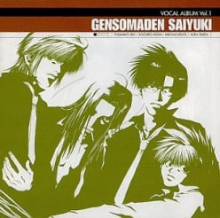 Gensomaden Saiyuki Vocal Albums Volumes I-III (Anime Music Review)