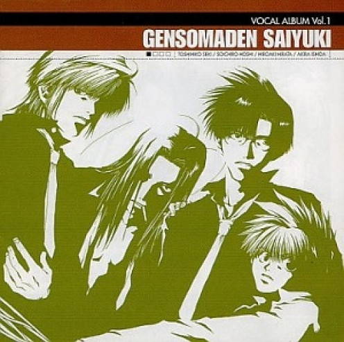This is the CD cover of Gensomaden Saiyuki Vocal Album Volume 1