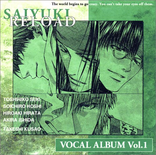 "Saiyuki Reload Vocal Album Volume 1 CD cover. The text on top says, ""The world begins to go crazy. You can't take your eyes off them."""