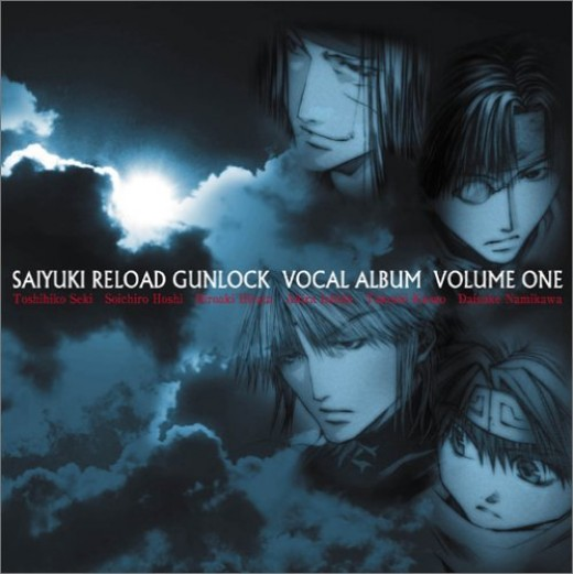 Saiyuki Reload Gunlock Vocal Album Volume 1 CD cover