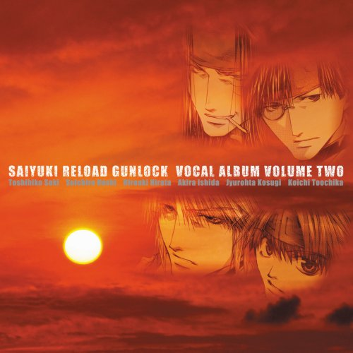 Saiyuki Reload Gunlock Vocal Album Volume 2 CD cover