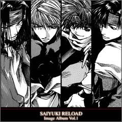 Saiyuki Reload Image Album Volume 1 CD