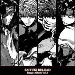 Saiyuki Reload Image Albums Volumes  I and II (Anime Music Review)