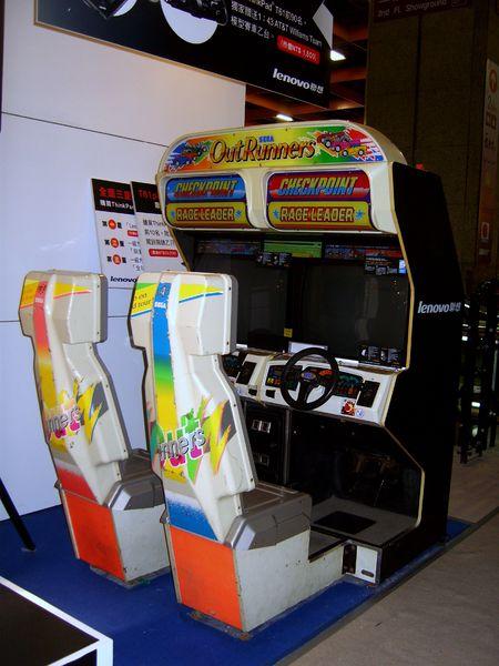 A racing game by Sega