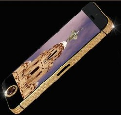 What Is The Most Expensive Mobile Phone In The World?