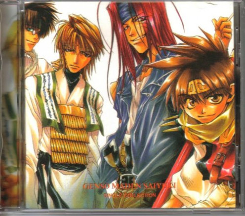 Gensomaden Saiyuki Singles Collection CD cover.