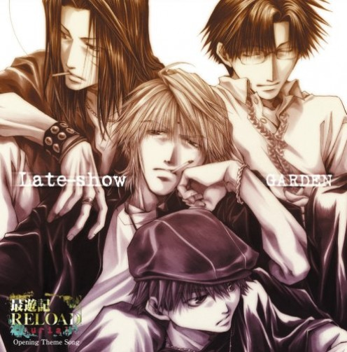 Saiyuki Reload Burial Opening Theme Song: Late-Show CD cover.