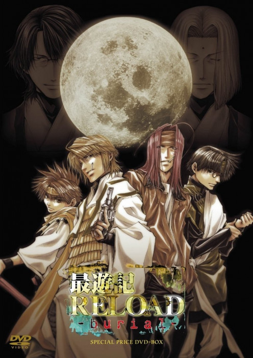 Saiyuki Reload Burial OVA DVD cover. Background, from left to right: Ukoku, Komyou. The Sanzo-ikkou is featured in the foreground
