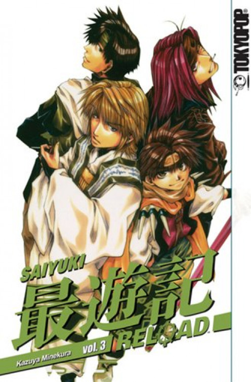 Saiyuki Reload manga volume 3 features Genjo Sanzo, Cho Hakkai, Son Goku and Sha Gojyo on the cover