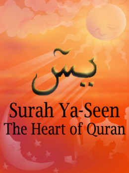 """Imam Tibi explained in his commentary on Mishkat al-Masabih that Surah Yaseen was called 'the Heart of the Quran """"because of what it contains of overwhelming proofs, decisive signs, subtle spiritual meanings, eloquent admonition, and stern warning."""""""