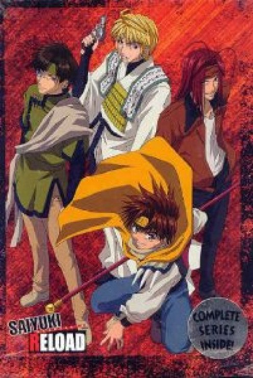 Saiyuki Reload DVD cover features the Sanzo-ikkou. Sanzo is the blond, Gojyo is the redhead, Hakkai is the brunet wearing green, Goku is the brunet in the middle