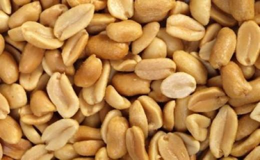 Healthy Tasty Peanuts