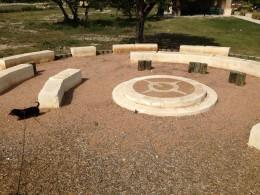 Sun Dial - Veterans Memorial Playgrounds & Picnic Area - Cedar Park TX