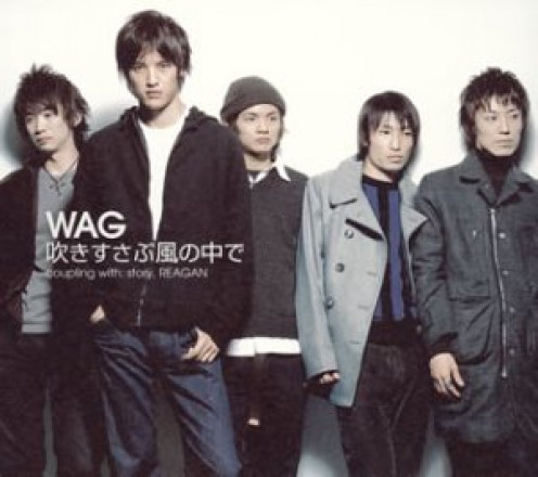This is the CD cover of the Fukisusabu Kaze No Naka De Single by WAG