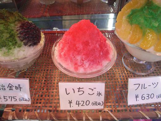 Mock kakigouri from matsuyuki on Flickr