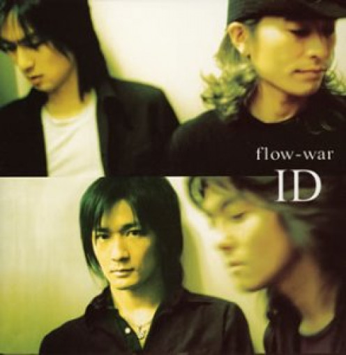 Saiyuki Reload Ending Theme Song ID Single by flow-war CD cover featuring the band members.